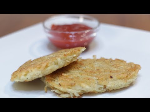 How to Make Hash Browns | Homemade Crispy Hash Browns Recipe