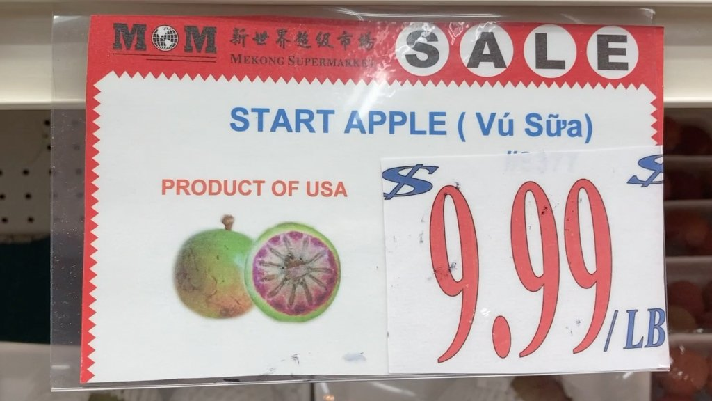 Price sign 9.99 for star apple